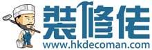 www-hkdecoman-com_